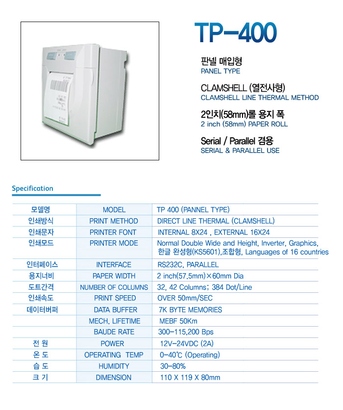 tp-400.jpg